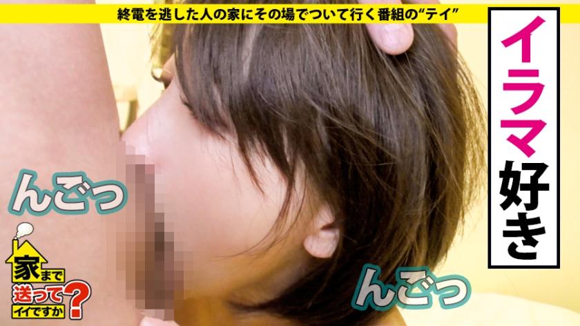 星あめりの素人動画!婚約中の女性が感度敏感でマジイキまくり!【ドキュメンTV122】
