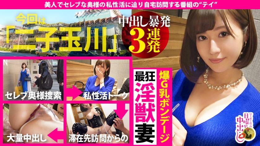 プレステージプレミアムとは?MGS動画が配信するハイスペック美女専門メーカー