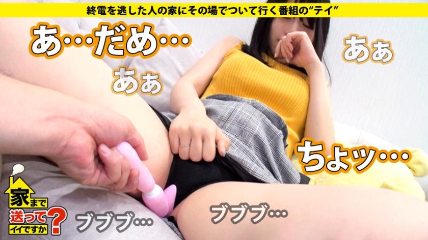 志田雪奈の素人動画!清楚系女子がガーターベルトでクソビッチだった【ドキュメンTV144】