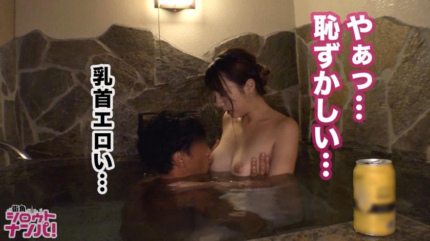 有花もえの素人動画!浴衣JD美女が温泉で淫乱セックス【街角シロウトナンパ】