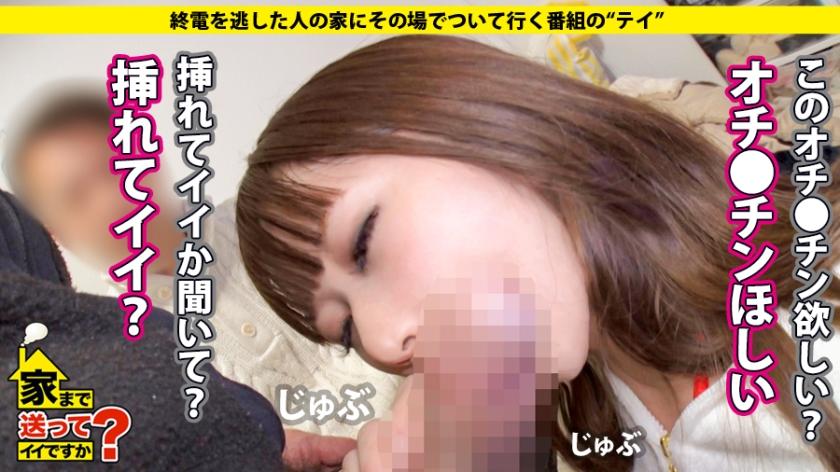 小日向あきの素人動画!NTR(寝取られ)セックス中にまさか彼氏登場【ドキュメンTV155】