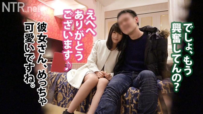 NTR.netに出演するカップル、女優は素人なの?