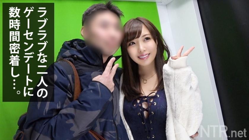 宮川ありさの素人動画!F乳美人の彼女が寝取られ彼氏崩壊寸前【NTR.net 5】