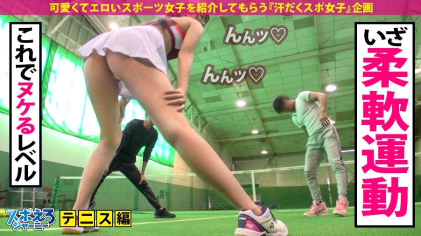 花沢ひまりのテニスウェアSEX!スポーツ女子が汗だく絶頂【スポえろジャーニー11】