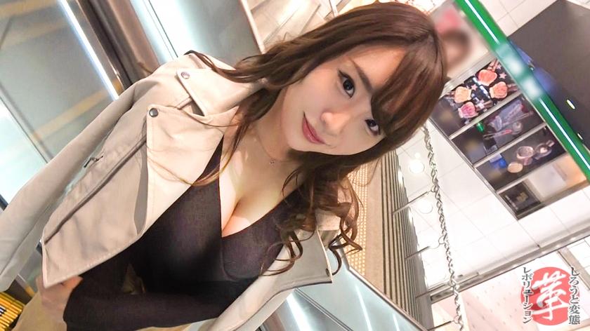 香澄せなの素人動画!超絶巨乳エロボディで潮吹き濃厚SEX【しろうと変態革命1】