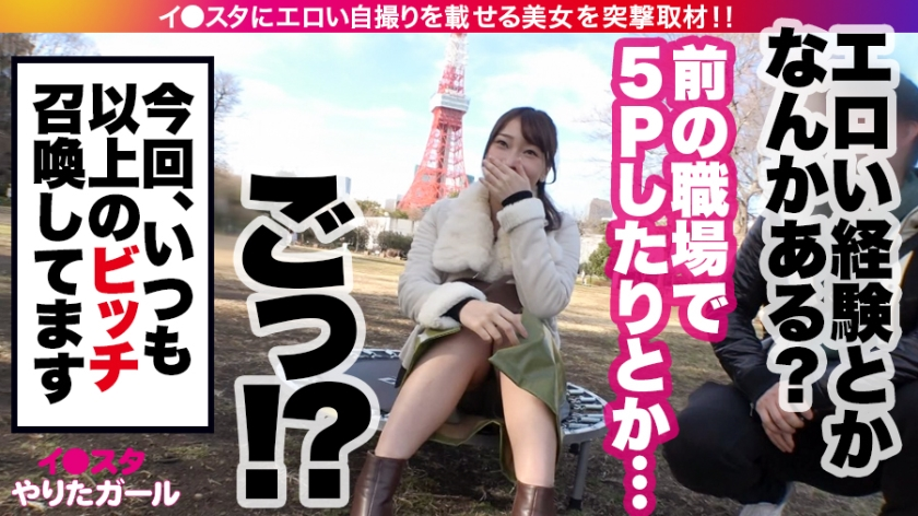 丹羽すみれが性欲SEXモンスター化!潮吹き、絶頂騎乗位エロすぎ【イ●スタやりたガール。】