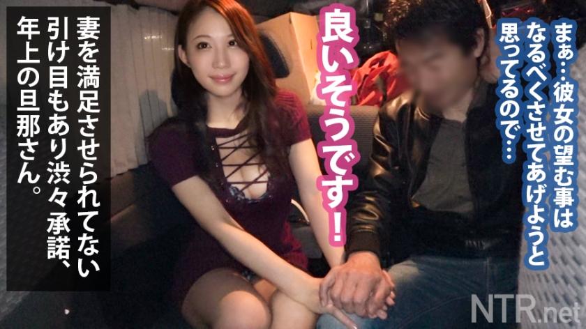 凛音とうかの紹介