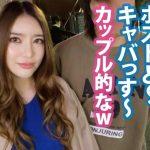 瀬崎彩音の紹介